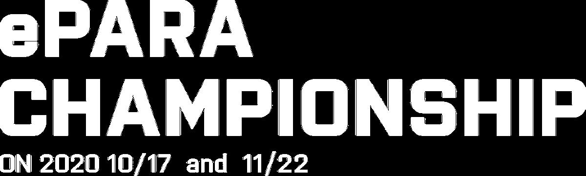 第1回ePARA CHAMPIONSHIP