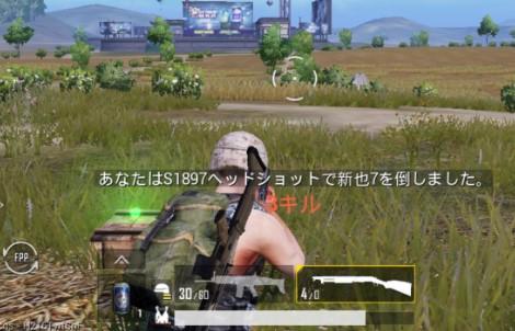 くらげがヘッドショットで敵プレイヤーを倒した瞬間の画像。