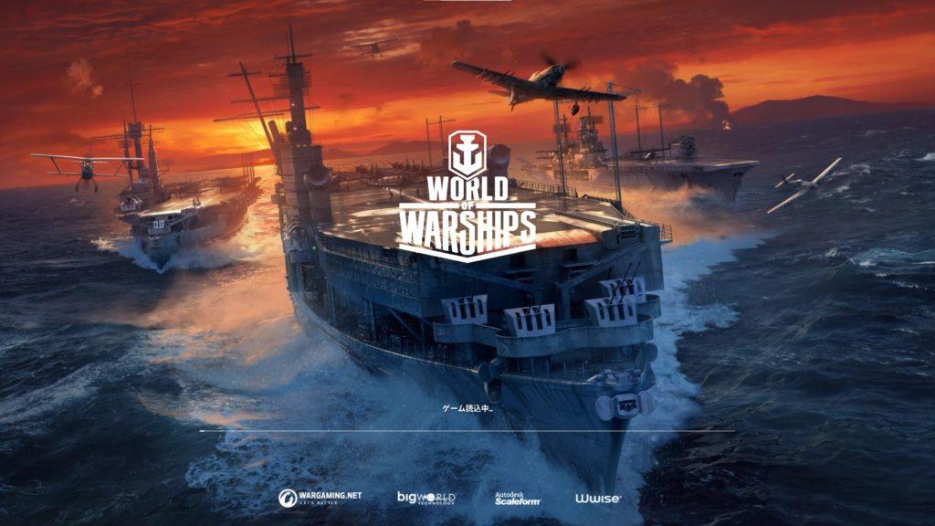 World of Warshipsのオープニング画面。夕焼けをバックに海洋を3基の戦艦、1基の戦闘機が飛ぶ。