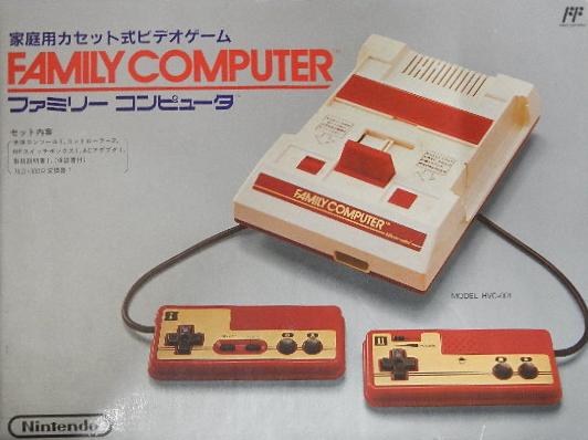 ファミリーコンピューターの箱の画像