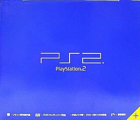 PlayStation2本体の箱の画像