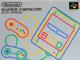 スーパーファミコンの箱の画像