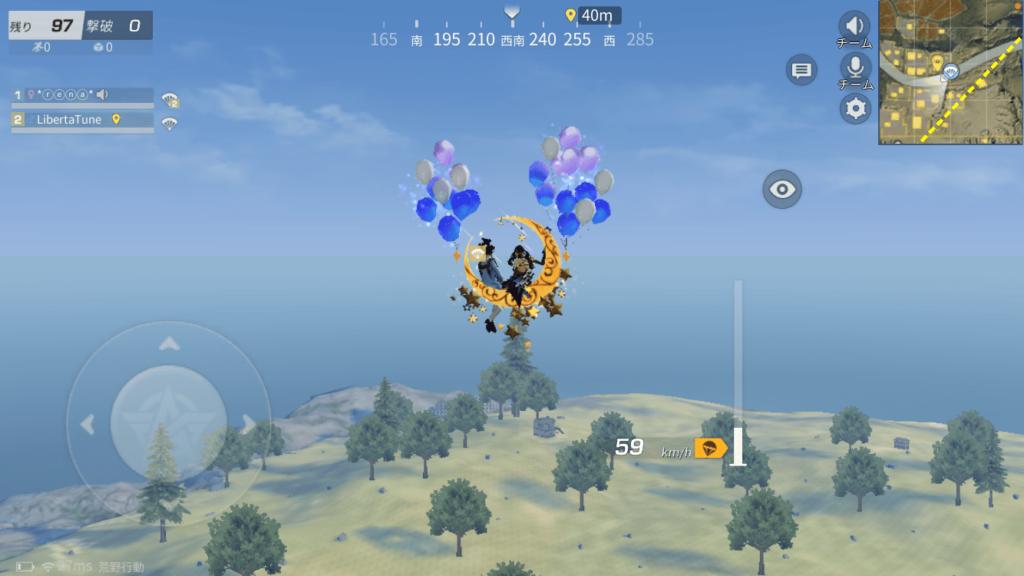 荒野行動、筆者のreinaが戦闘場所の離陸場所を探す画像。月の船に乗り、風船を使って飛行している。