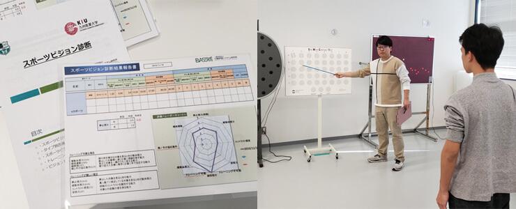 FeRC(福岡eスポーツリサーチコンソーシアム)実証実験