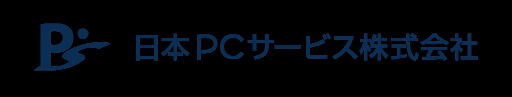 日本PCサービスのロゴ