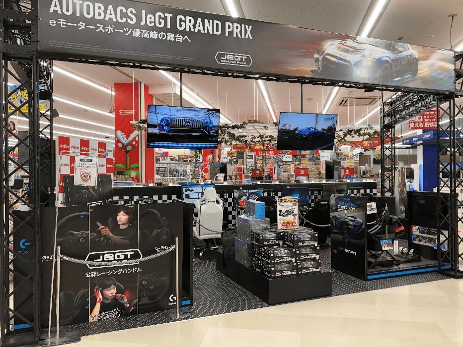 上新電機岸和田店1Fに設置されているeMotorSportsコーナー